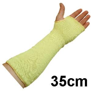 Kevlarowy Rękaw Antyprzecięciowy UCI - Odporność na przecięcia Poziom 3 - Długość 35cm - EN388 1343 EN407 X1XXXX